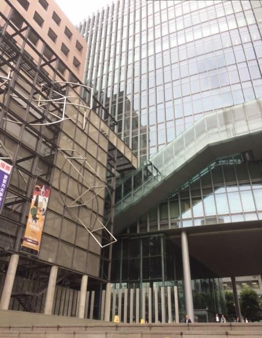 東京明治大学