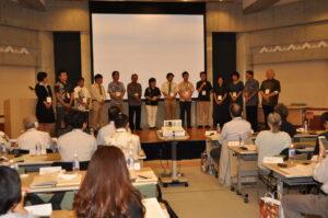 第21回東アジア出版人会議 沖縄会議