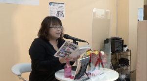 【秋の夜長に耳ぐすい】『沖縄 伝説の歩きかた』石底マキさん朗読会